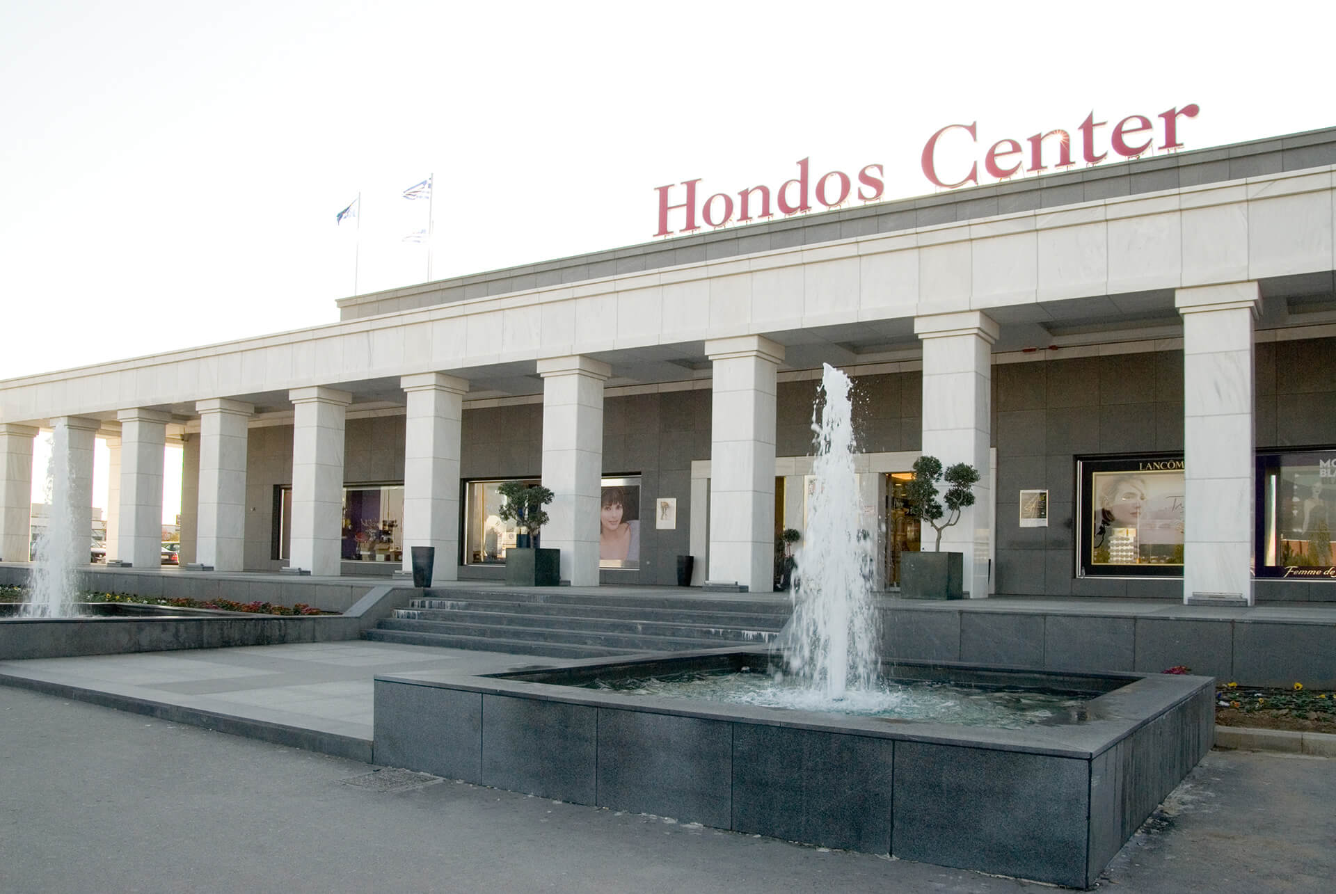 HONDOS CENTER COMSETICS STORE, SALONICA, GREECE